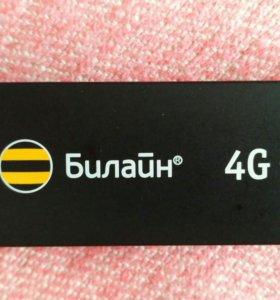 USB модем 4G Билайн E3370