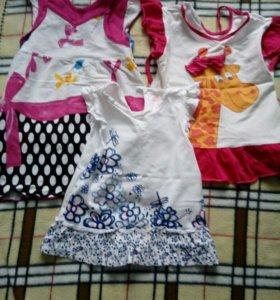 Платье и 2 туники