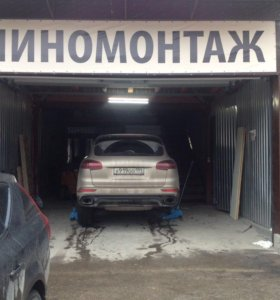 Шиномонтаж/Правка Дисков