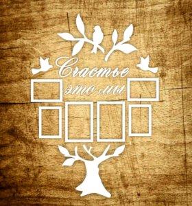 """Рамка из дерева """"Семья"""""""