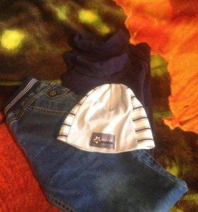 Бадлоны+джинсы+шапочка