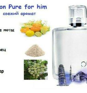Avon Pure 75 мл