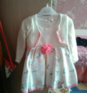 Платье с туникой
