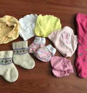 Аксессуары для новорождённого