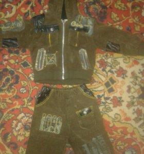 Куртка и штаны теплые