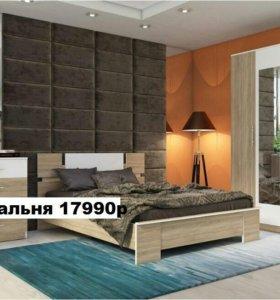 Спальня (кровать, шкаф, комод)