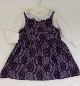 Платье+ кофта