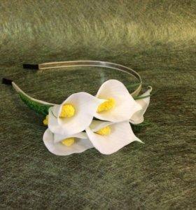 Ободок с цветами Каллы.
