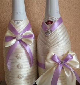 Одёжки на шампанское