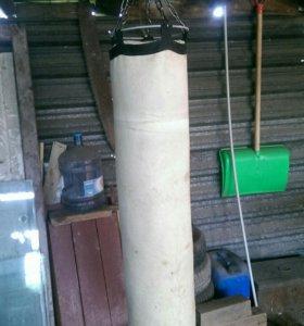 Боксерская груша(мешок)