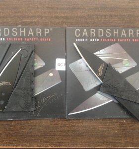 Складной нож-Cardsharp