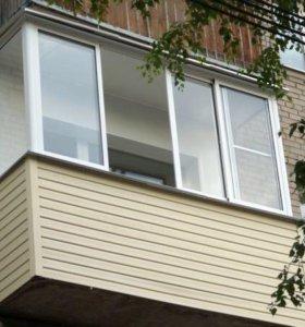 Остекление и обшивка балконов