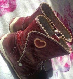 Сапожки и ботиночки 23 размер