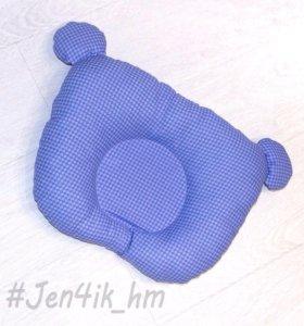 Ортопедические подушки для малышей