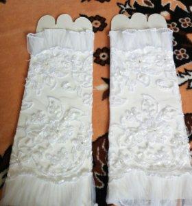 Свадебные перчатки. Новые