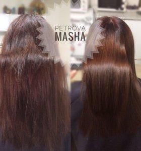 Кератиновое выпрямление.Ботокс для волос.Полировка