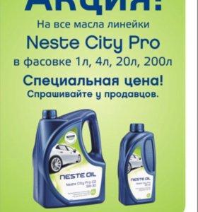 Моторное масло Neste
