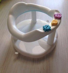 Сиденье для купания