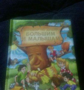 Книга с дисками