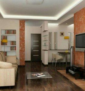 Сделаем Вашу квартиру новой