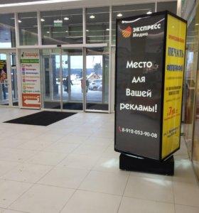 Рекламный бизнес