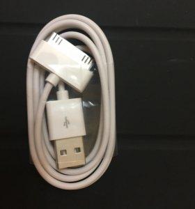 Кабель для iPhone/iPad 30-контактный