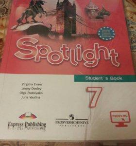 Английский язык 7 класс (Spotlight)