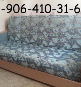 Продаю диван 👍