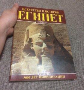 Энциклопедия Египет 190 стр.