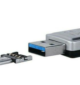 Micro USB адаптер