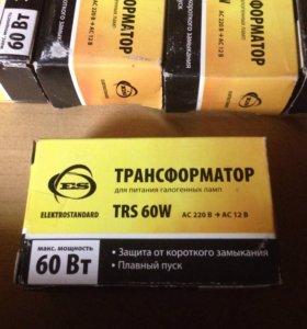 Трансформатор ac 220в-12в для галогенных ламп
