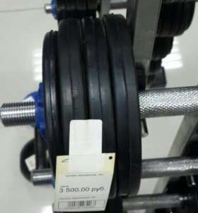 16 кг гантели