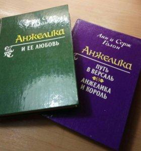 """Книги """"анжелика"""""""
