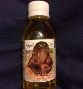 Масло для волос Seven Oils