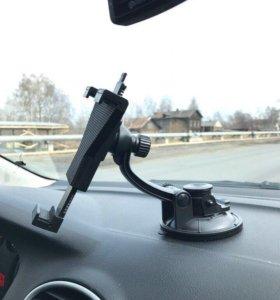 Автоподставка для планшета