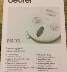 Массажер.Beurer FM35
