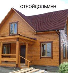 Строительство домов бань, и.т.д