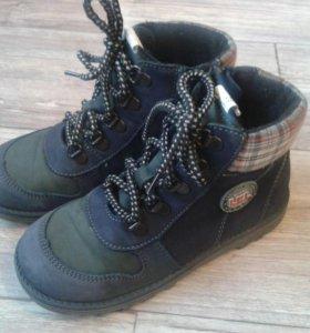 Демисезонные ботинки для мальчика 32 размер