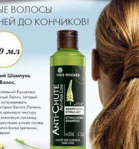 Стимулирующий шампунь от Выпадения волос Ив роше