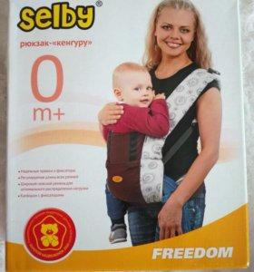 Рюкзак кенгуру Selby Freedom