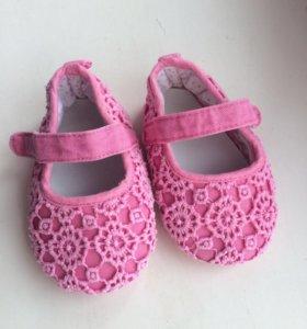 Тканевые туфельки