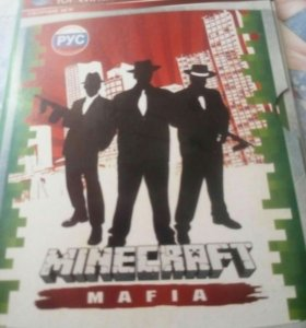 МINECRAFT mafia