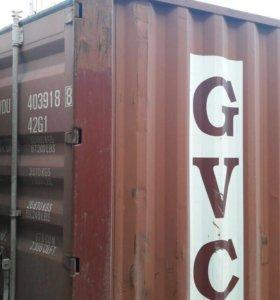 GVC сорокафутовый контейнер