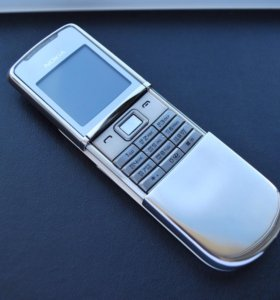 Nokia 8800 Sirocco White