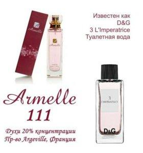 Духи армель 111 - императрица