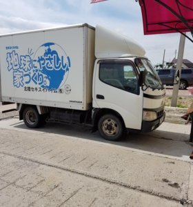 Тойота фургон