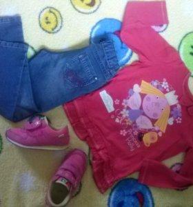 Одежда для девочки 104--110 см кроссовки 28 рр