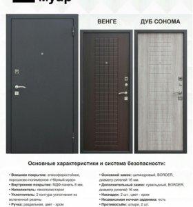 Дверь Гарда муар