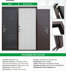 Дверь входная Гарда 1512