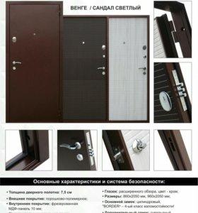 Входная дверь Гарда муар 7,5 см